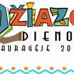 """Tarptautinis muzikos festivalis """"Džiazo dienos Tauragėje 2017"""""""